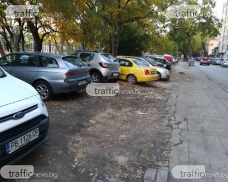 Район около училище в Пловдив - превърнат в паркинг, тротоарите в окаяно състояние