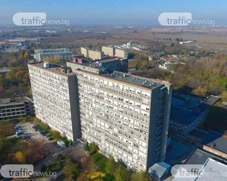 Започва проверка в Окръжна болница в Пловдив след смъртта на 70-годишен мъж