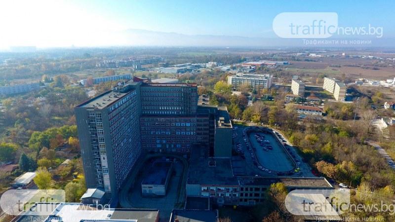 9 души починаха с COVID-19 в болници в Пловдив, карантинират 4 групи в детски градини