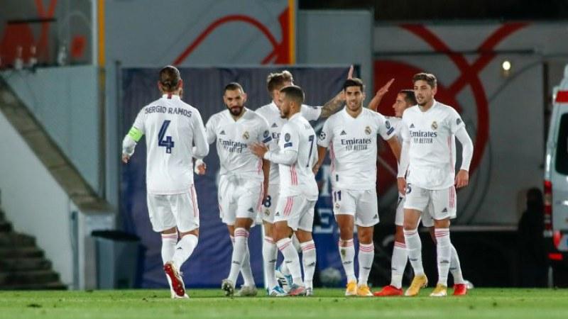 Решителен мач за Реал Мадрид в Шампионската лига