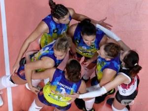 Марица не успя в първия си мач в Шампионската лига в Пловдив