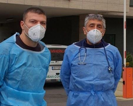 Тервел Пулев отново стана доброволец в болница