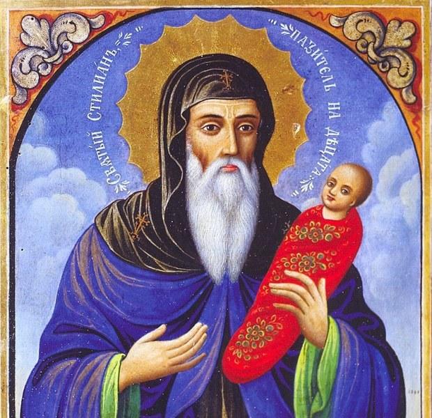 На този ден : Българската православна църква отбелязва Стилиян Пафлагонийски