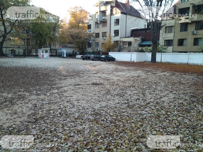 Новият паркинг в центъра на Пловдив пустее, пренаписват наредбата за цените за паркиране