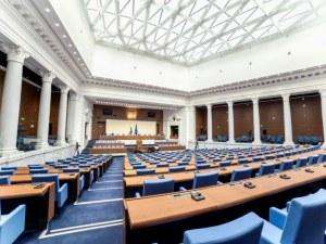 Очаквано: Провал за свикването на ВНС и приемането на нова Конституция