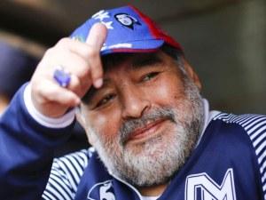 Почина Диего Марадона