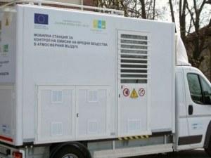 """РИОСВ – Пловдив измерва качеството на въздуха в район """"Северен"""