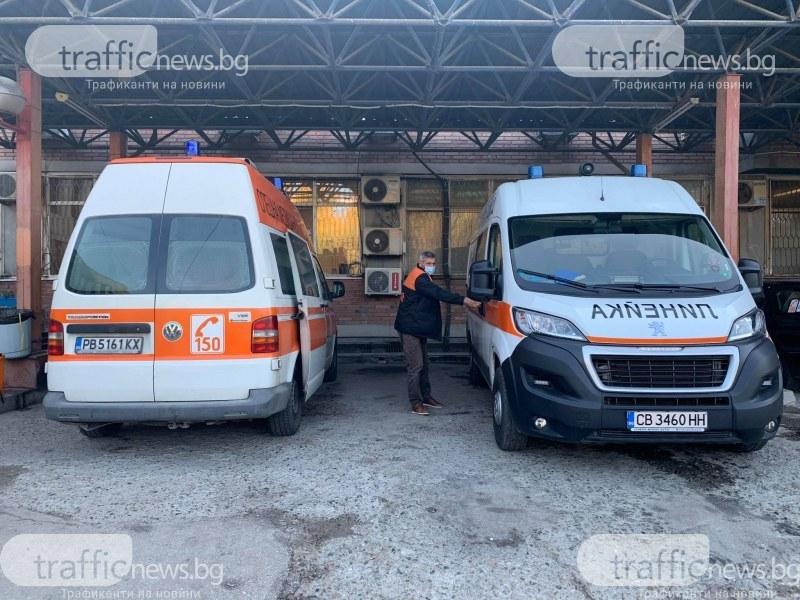 Трима учители и 12 медицински лица сред новозаразените с COVID-19 в Пловдивско