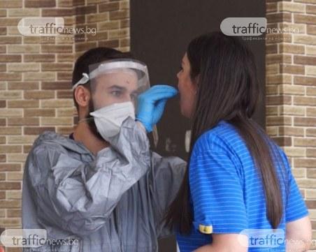 15 души с коронавирус са починали в Пловдив! Оздравелите – над 430 души