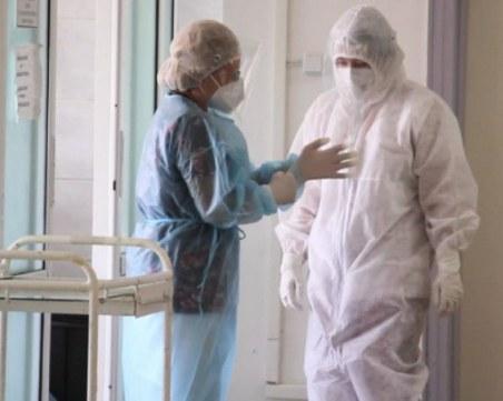 Болници със списъци с чакащи за COVID отделенията