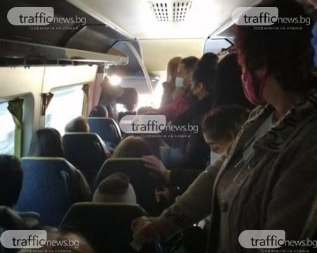 Социална изолация? Пътници се тъпчат като сардини в автобуса Пловдив - Перущица