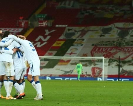 Реал Мадрид пак победи Интер, Аталанта шокира Ливърпул на