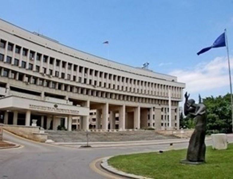 МВнР: Оценяваме бързите действия на Скопие срещу провокациите