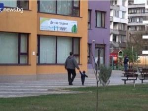 Отварят детски градини за децата на медиците в Пловдив