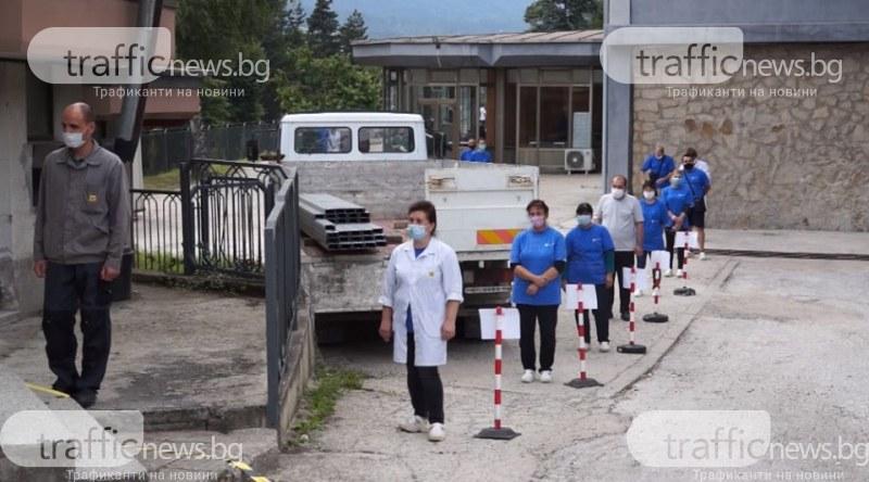 Трима души с коронавирус са починали в Смолян