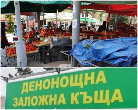 Данъчни пишат наред актове на Събота пазара, удариха и заложна къща в центъра