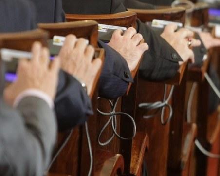 Няма да има временната комисия по новата конституция