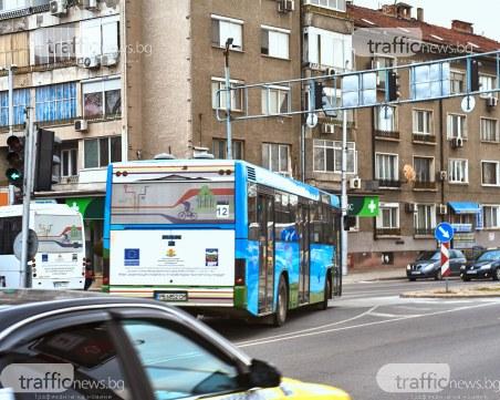 Редуцират градските автобуси в Пловдив