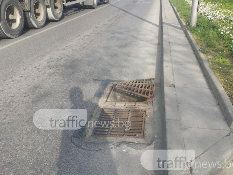 Чистят шахтите в Пловдив по график! Вижте къде да не паркирате