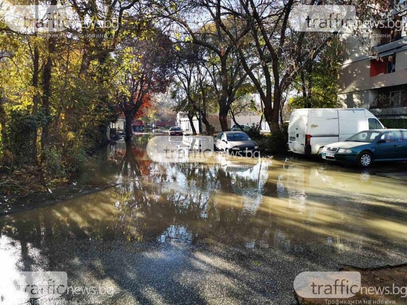 Голяма ВиК авария в квартал Захарна фабрика в Пловдив