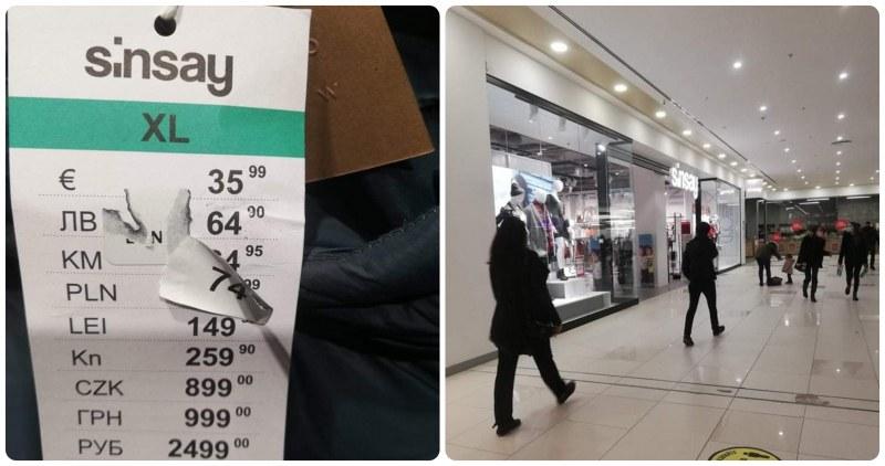 Измама или грешка? Какво става с намаленията навръх Черен петък в Пловдив