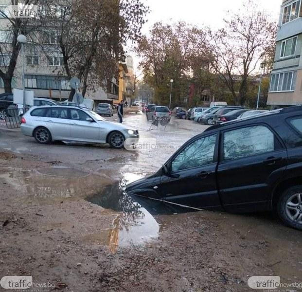"""Кола пропадна в огромна яма в Пловдив! Предницата й """"изчезна"""