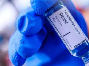 Великобритания с първа стъпка за пускането на ваксината AstraZeneca