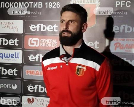 Димитър Илиев: За пореден път влязохме в историята на Локомотив