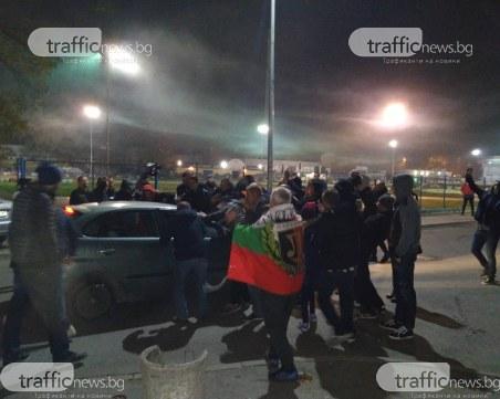 Фенове на Локомотив се събраха на
