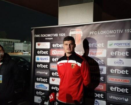 Георги Минчев: Този гол ми е по на сърце от гола срещу Тотнъм