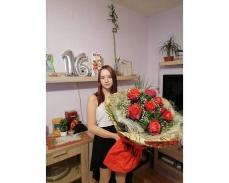 Издирват 16-годишно момиче от София