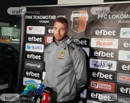 Караславов: Извинявам се на феновете, Онов: Нямаше никаква агресия в играта ни