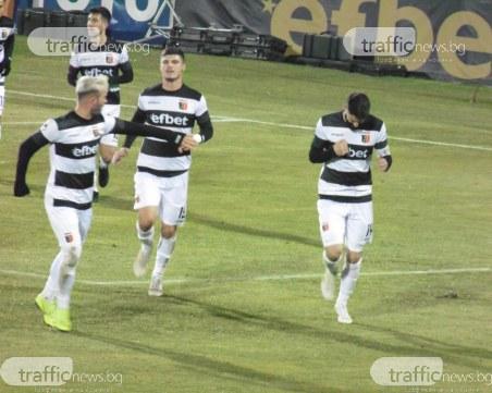 Локо записа най-голямата победа в дербито