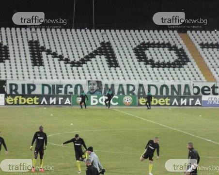 Почетоха Марадона на дербито