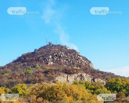 Пожар лумна на Младежкия хълм в Пловдив