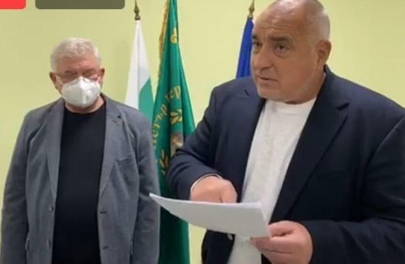 Бойко Борисов: Вадил съм държавата от най-тежката финансова криза НА ЖИВО