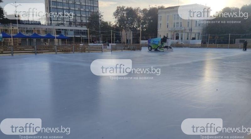 Ледената пързалка в Пловдив опустя