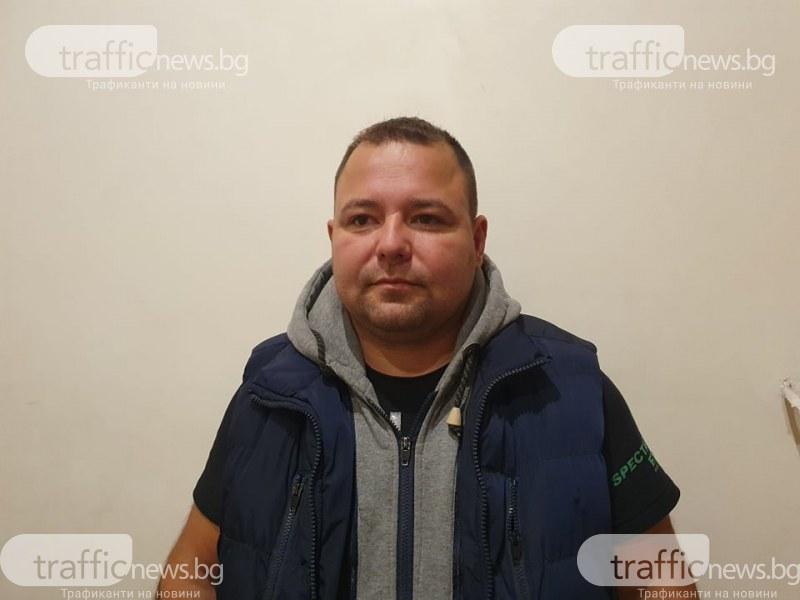 Мъж от Пловдивско изгоря със 125 хиляди лева, мислел че помага на бизнес дама в беда