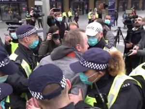 Над 60 задържани в Лондон при протест срещу карантината
