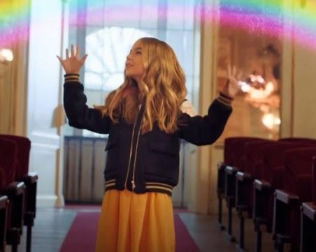 Ясен е победителят на детската Евровизия