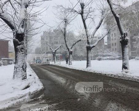 Жълт код за опасно време днес! Сняг се очаква в Пловдив