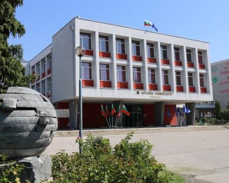 75 години Аграрен университет - Пловдив