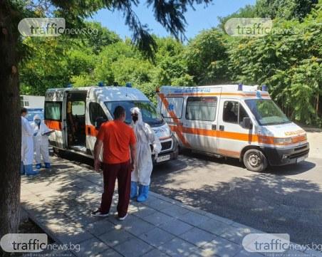 9 души с коронавирус са починали в Пловдив и областта, още двама лекари са заразени