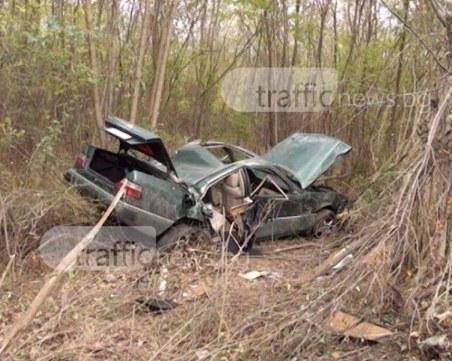 Изправиха на съд шофьор, убил майка си в катастрофа край Пловдив