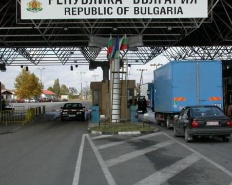 Нови ограничения за влизане в България от днес