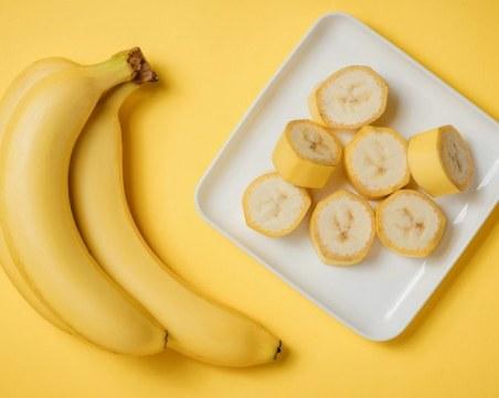 Японска диета с банани, с която можете да свалите до 10 килограма за две седмици
