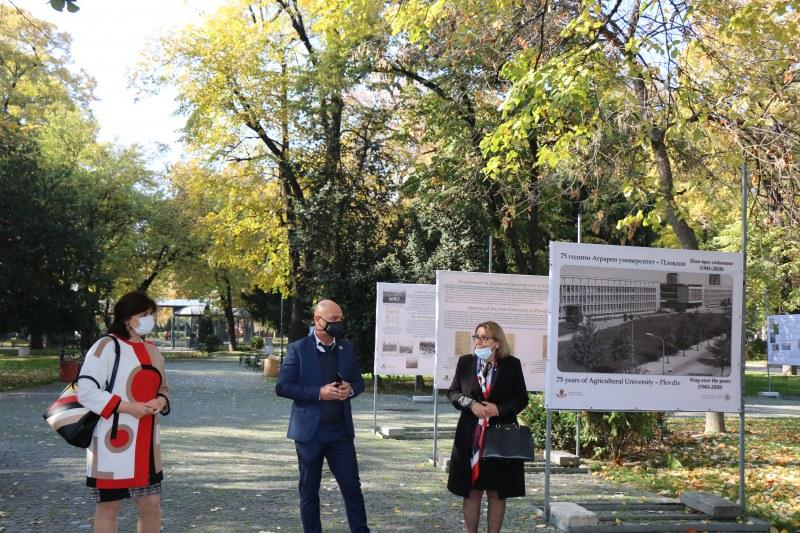 75-годишната история на Аграрния университет – Пловдив в снимки