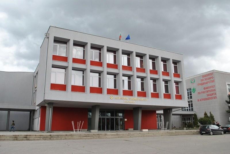 АУ проведе Юбилейна научна конференция със 165 участници