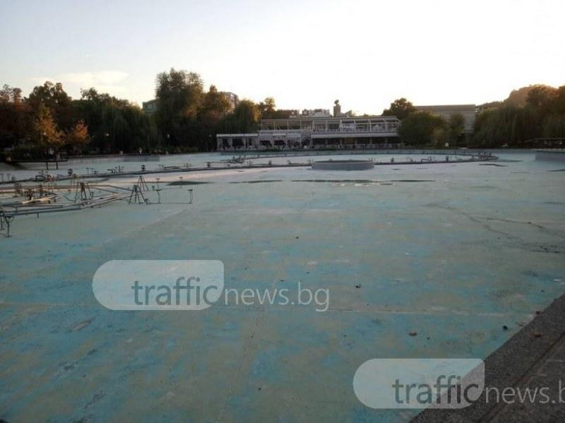 Източват Пеещите фонтани в Пловдив, зазимяват ги