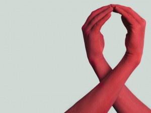 На този ден: отбелязваме Световен ден за борба със СПИН